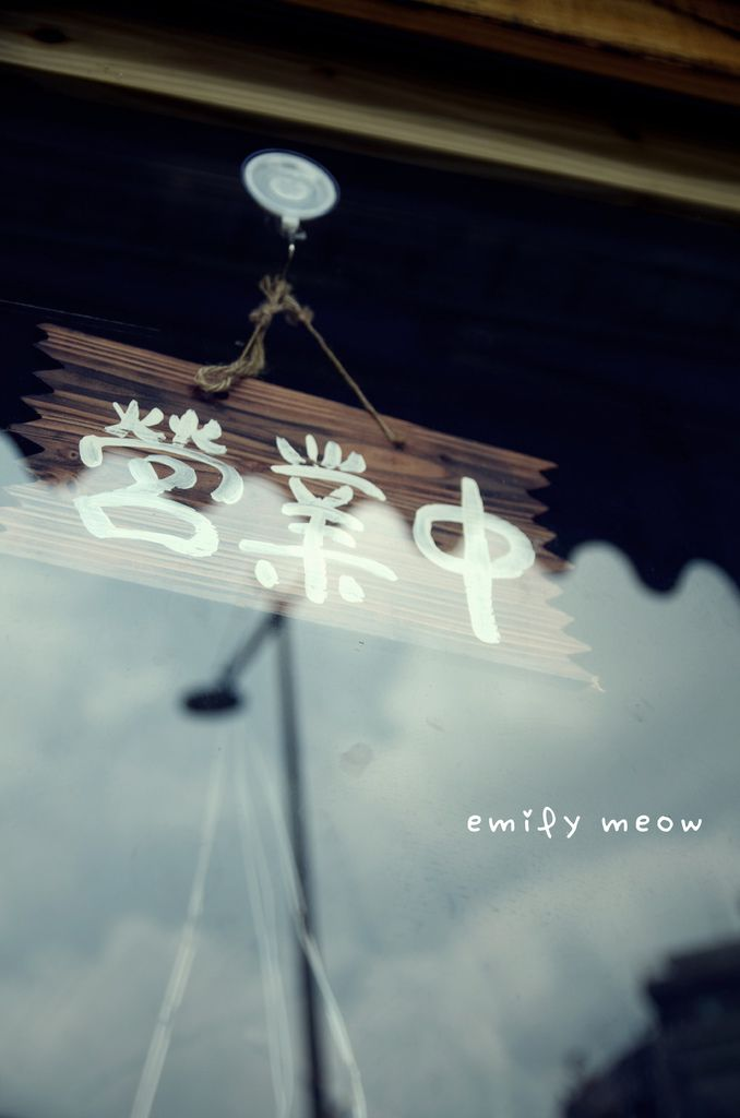 EMI_8283