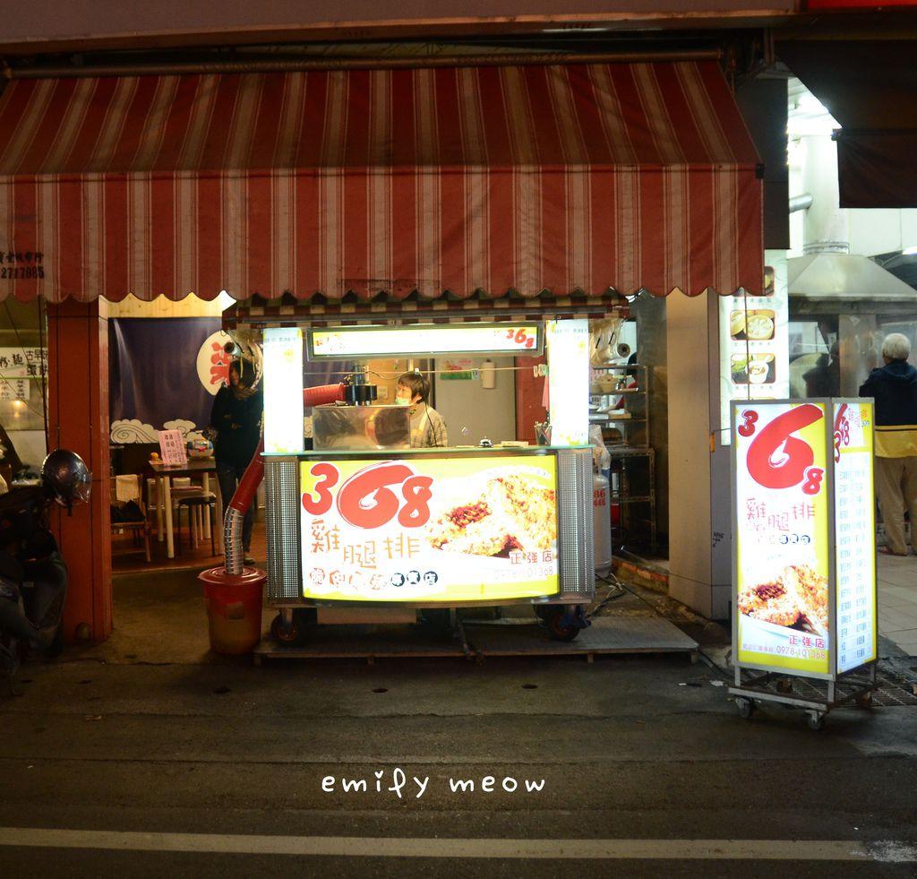 EMI_9450