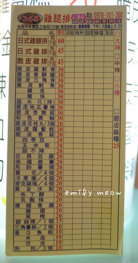 EMI_9456