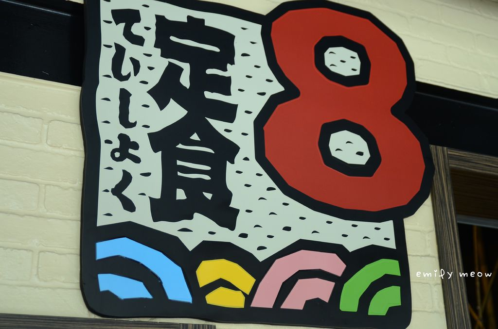 EMI_9302