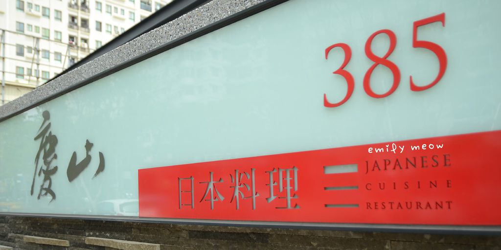 EMI_9595