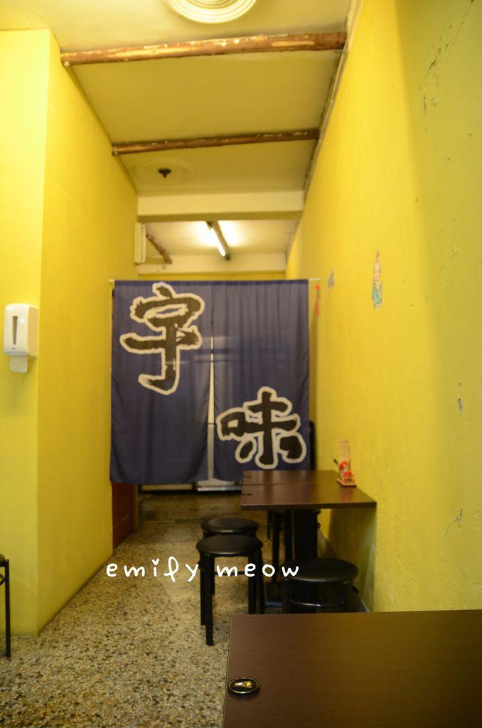 EMI_9774