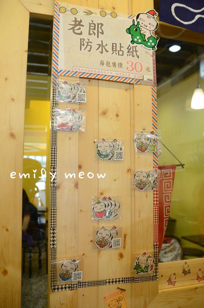 EMI_9765