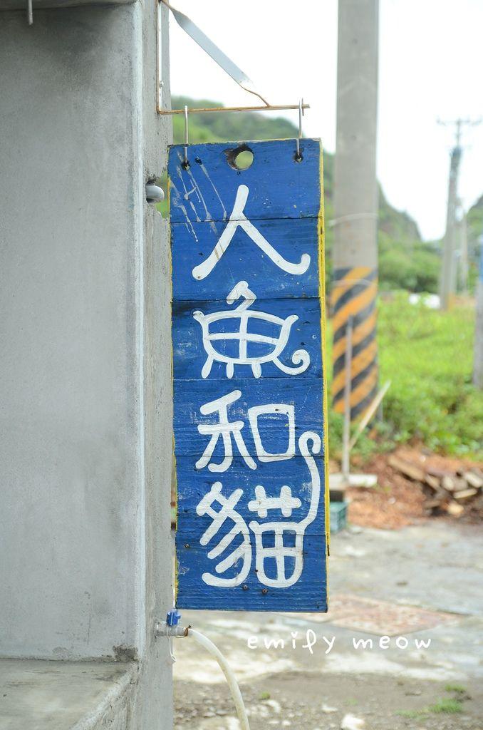 EMI_9787.JPG