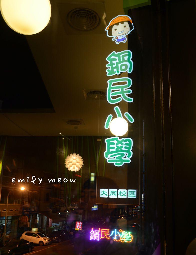 EMI_0045