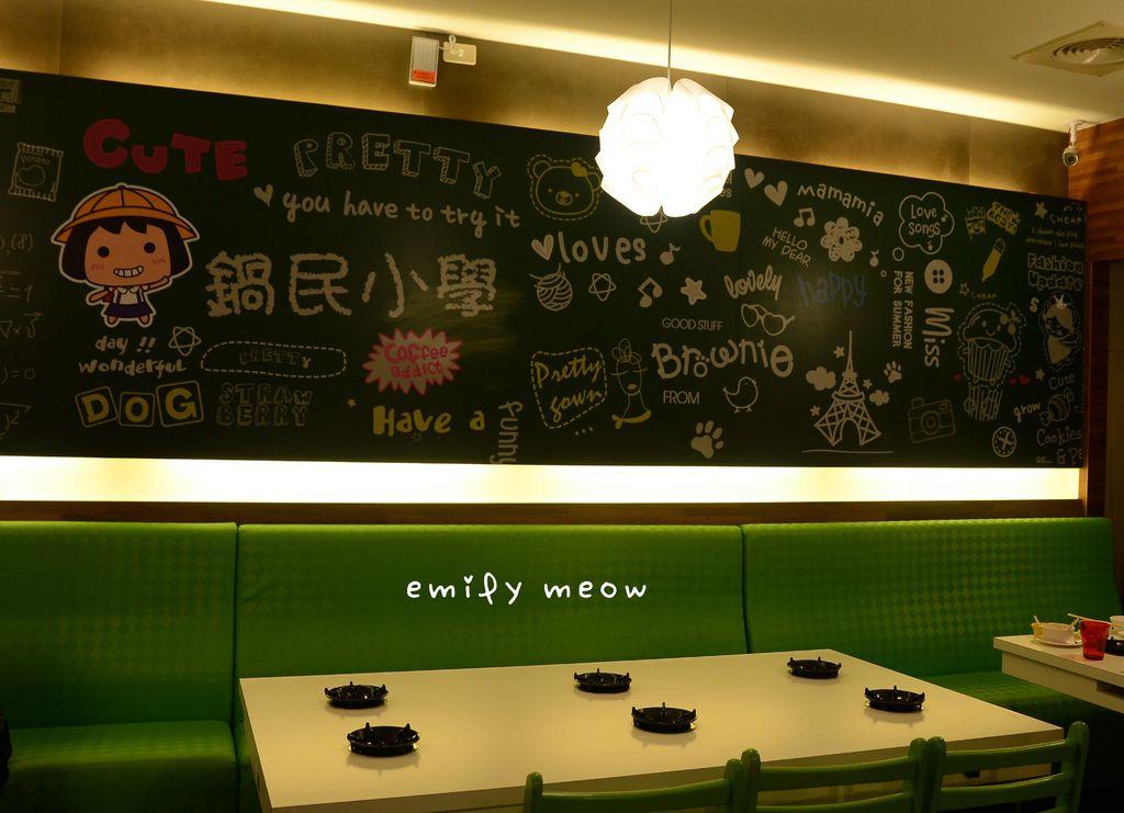 EMI_0046