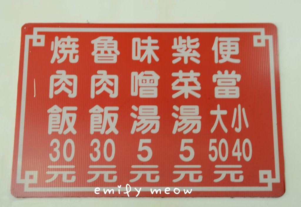 EMI_0051.JPG