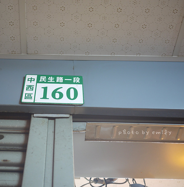 P1030983.jpg