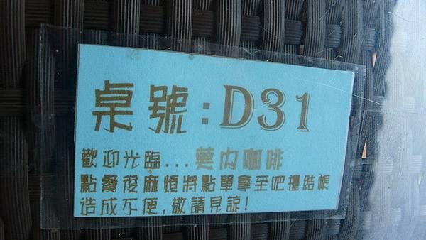 P1110256_副本.jpg