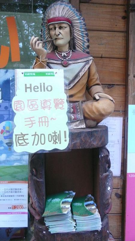 P1110520_副本.jpg