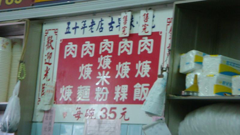 DSC06889_副本.jpg