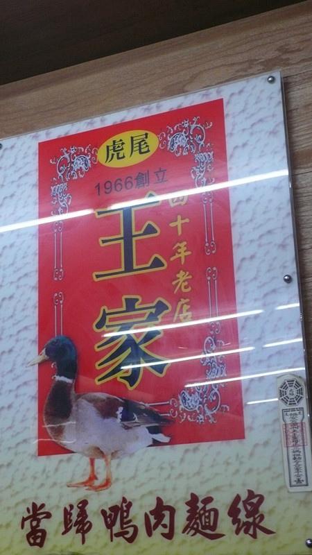 P1160179_副本.jpg