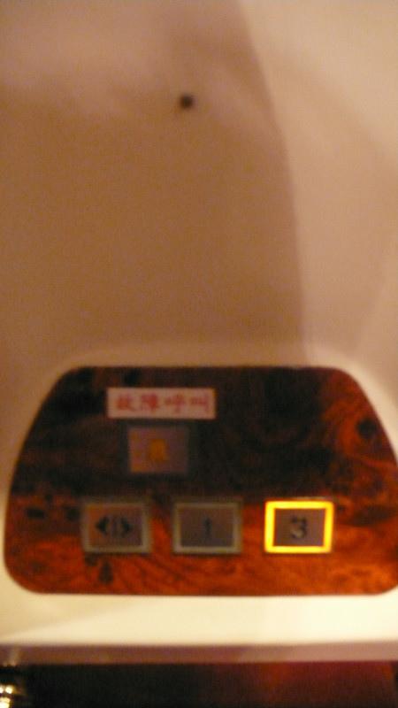 P1160475_副本.jpg