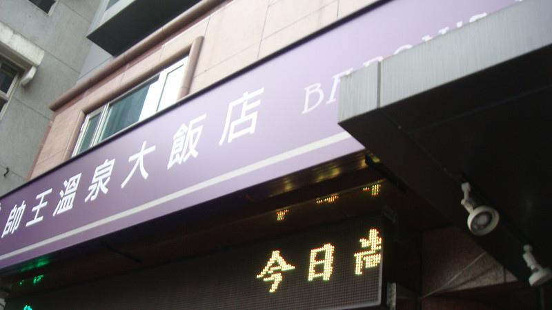 DSC07912_副本.jpg