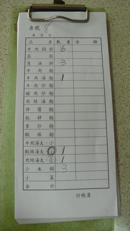 P1170311_副本.jpg