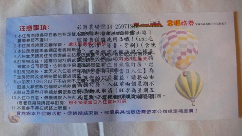 P1170579_副本.jpg