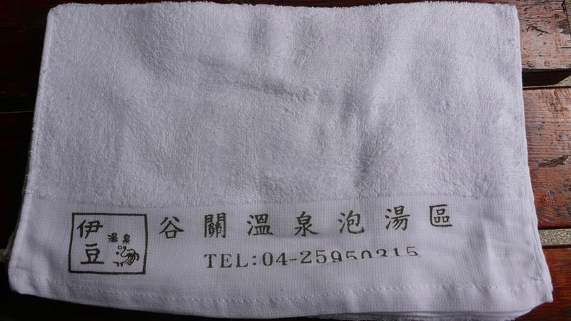 P1170740_副本.jpg