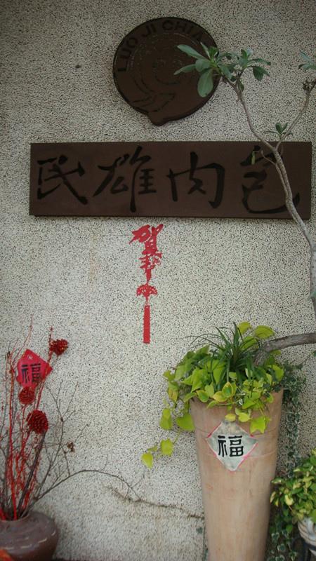 DSC04460_副本.jpg