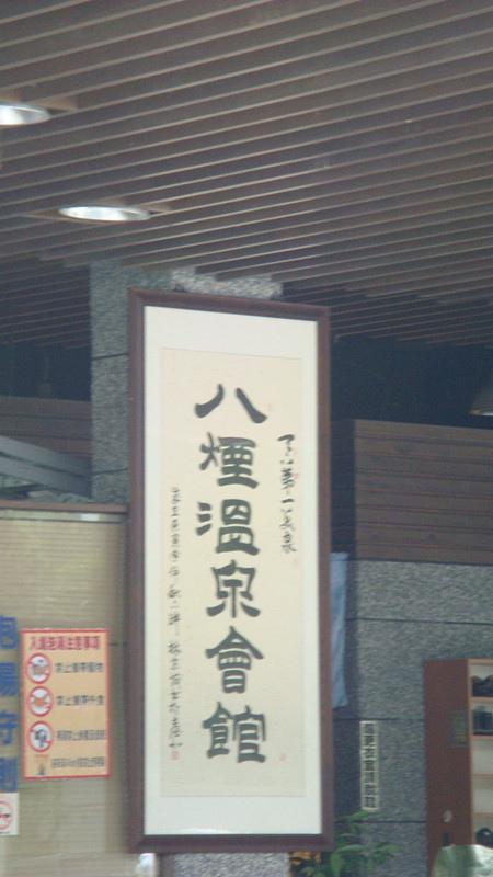 DSC03052_副本.jpg