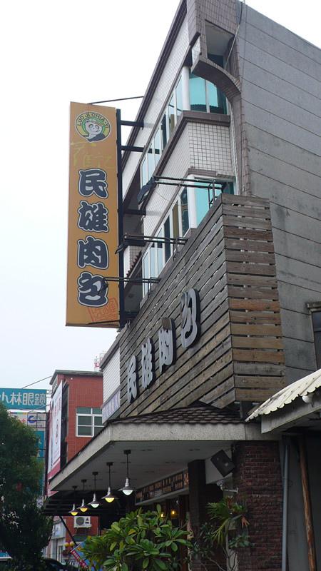 P1050555_副本.jpg