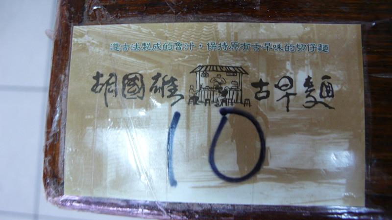 P1070413_副本.jpg
