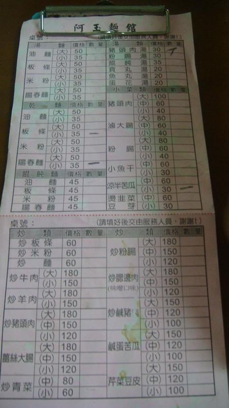 DSC04958_副本.jpg