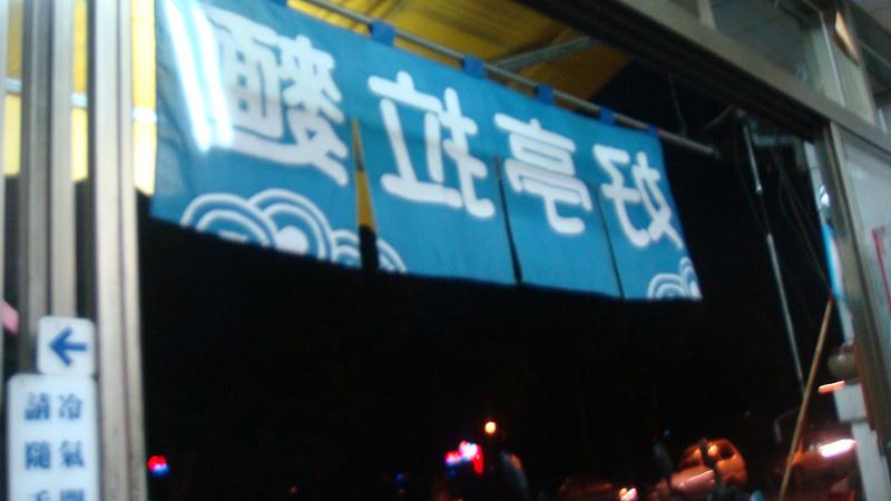 DSC06076_副本.jpg
