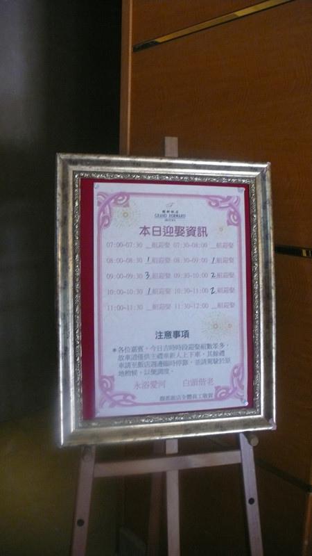 P1200260_副本.jpg