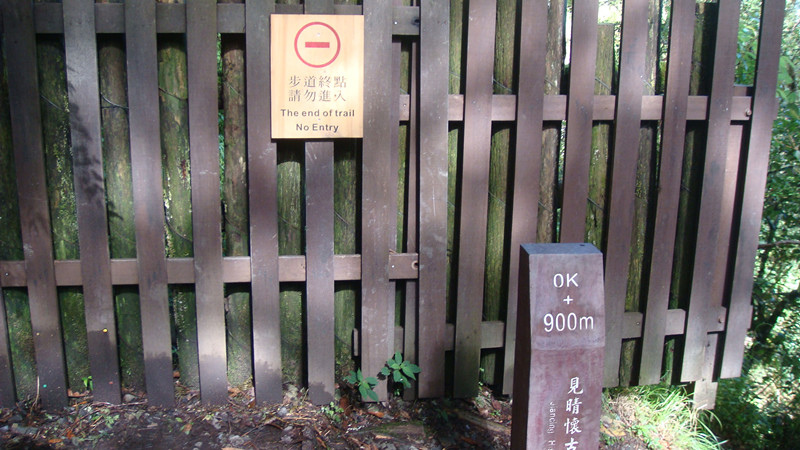 DSC00444_副本.jpg