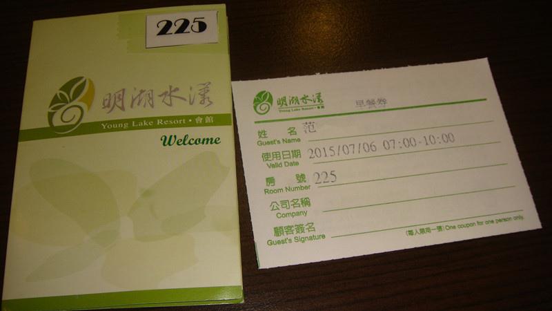 DSC00504_副本_副本.jpg