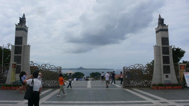 海洋水族館