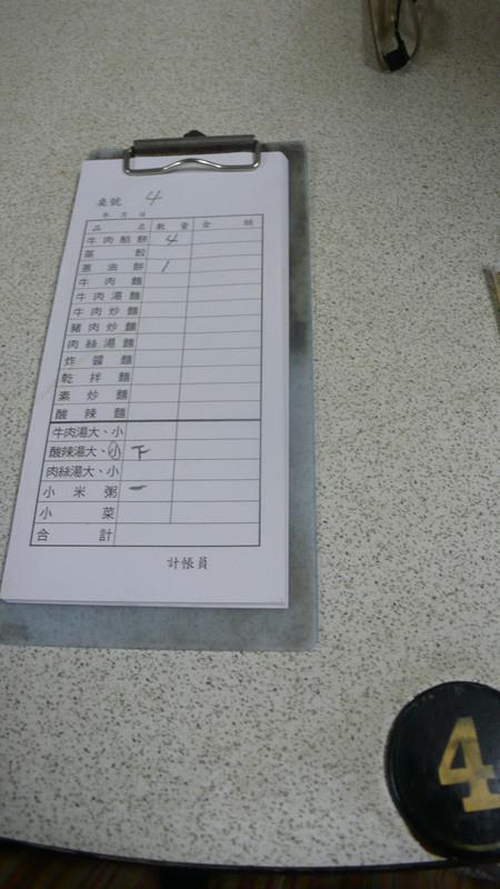 P1280819_副本.jpg