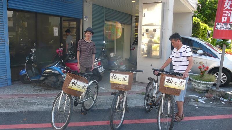 松之風單車市區遊