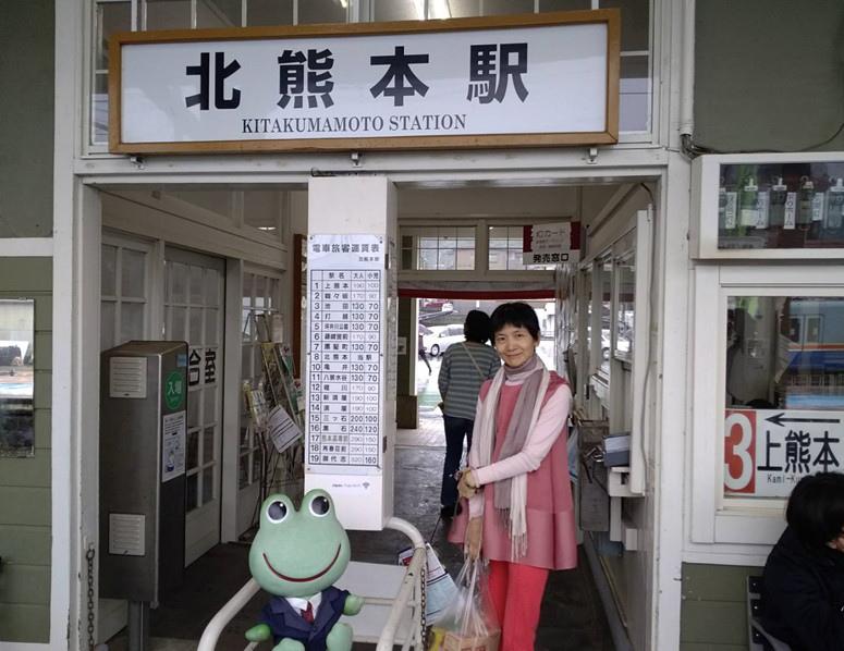 萌熊電鐵體驗(藤崎宮前-北熊本車站)