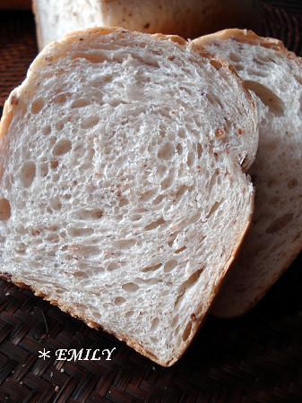 亞麻子麵包 005.jpg