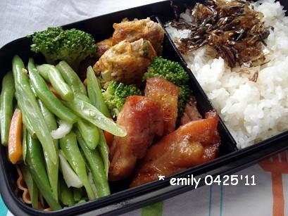 1000425 lunch box 001.jpg