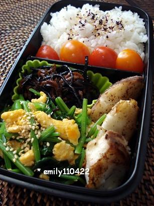 1000422 lunch box 005.jpg