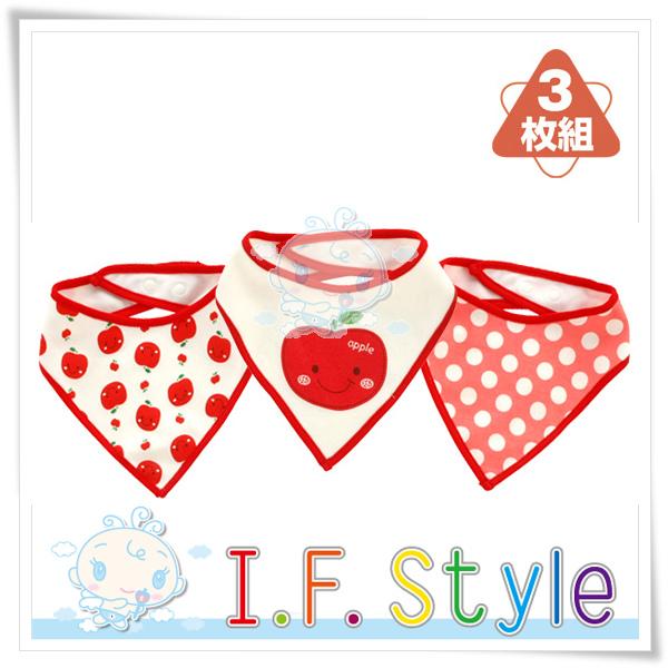 I.F. Style【三角造型領巾口水巾圍兜】現貨‧優質