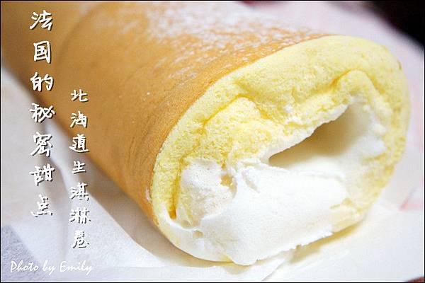 DSC03816_副本