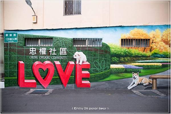 彰化狗狗彩繪村_8485.jpg