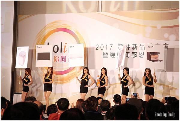 2017歌林大會  (4)
