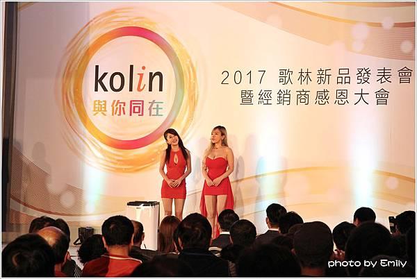 2017歌林大會  (5)