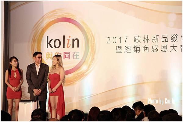 2017歌林大會  (6)