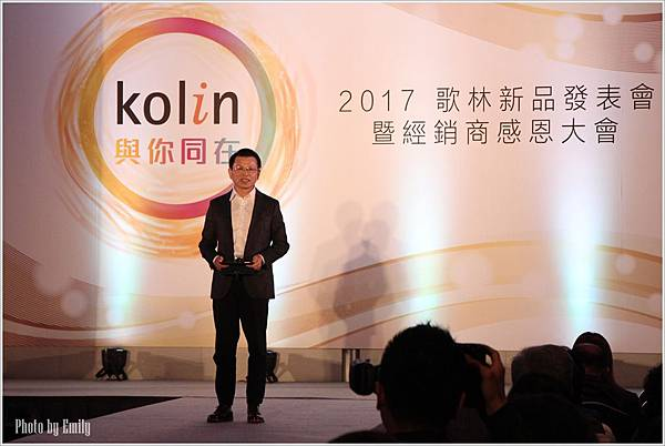 2017歌林大會  (7)