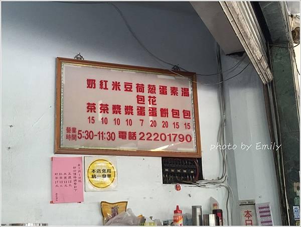 台中天津狗不理包子 (4)