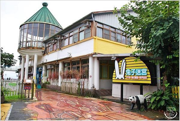 A.maze兔子迷宮景觀咖啡餐廳 (1)