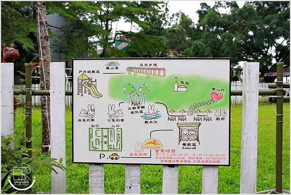 A.maze兔子迷宮景觀咖啡餐廳 (4)