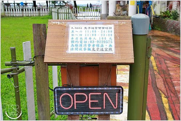 A.maze兔子迷宮景觀咖啡餐廳 (5)