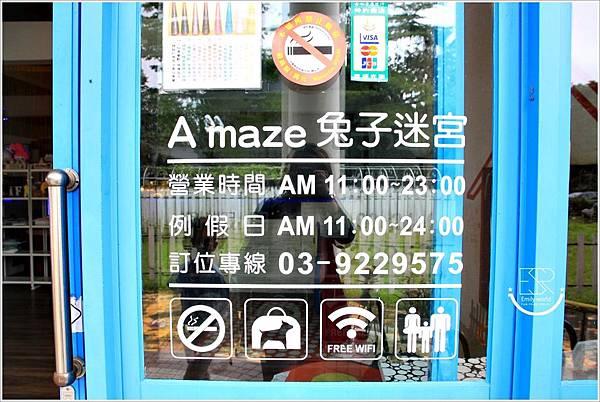 A.maze兔子迷宮景觀咖啡餐廳 (7)