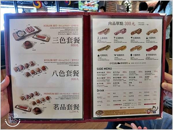 8色韓式烤肉-桃園店 (22)
